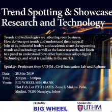 Trend spotting and showcase of research and technology